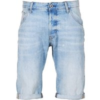 G-Star Raw  ARC 3D 1/2  men's Shorts in Blue
