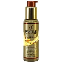 Pantene Gold Series Intense Hydrating Oil Hair Treatment 100ml