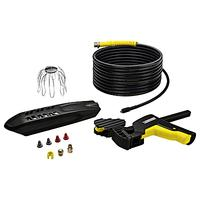 Krcher PC20 Gutter and Pipe Cleaning Set