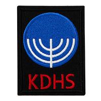 King David High School Sharon House Unisex Blazer Badge, Multi